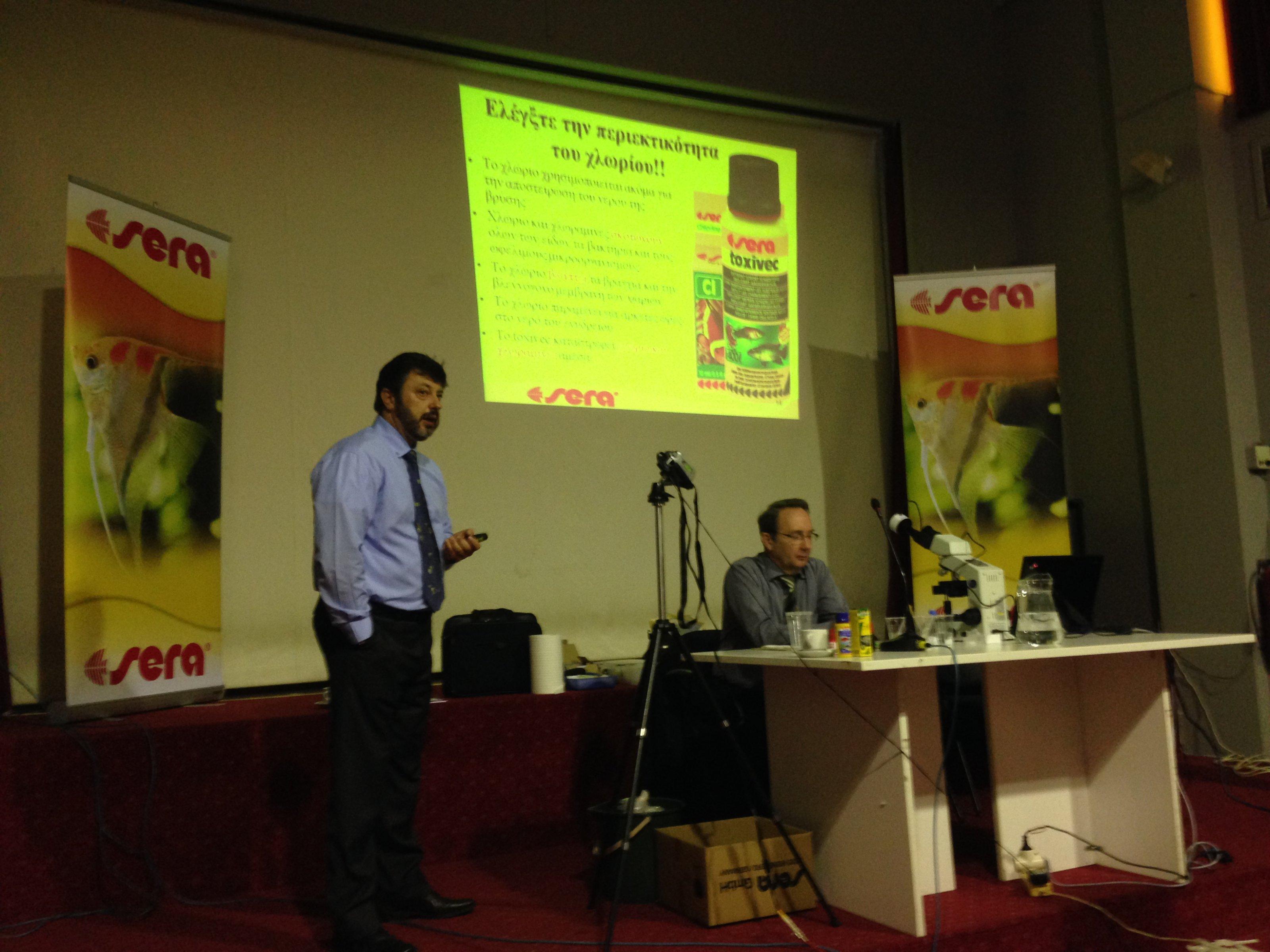 SERA seminar (4).JPG