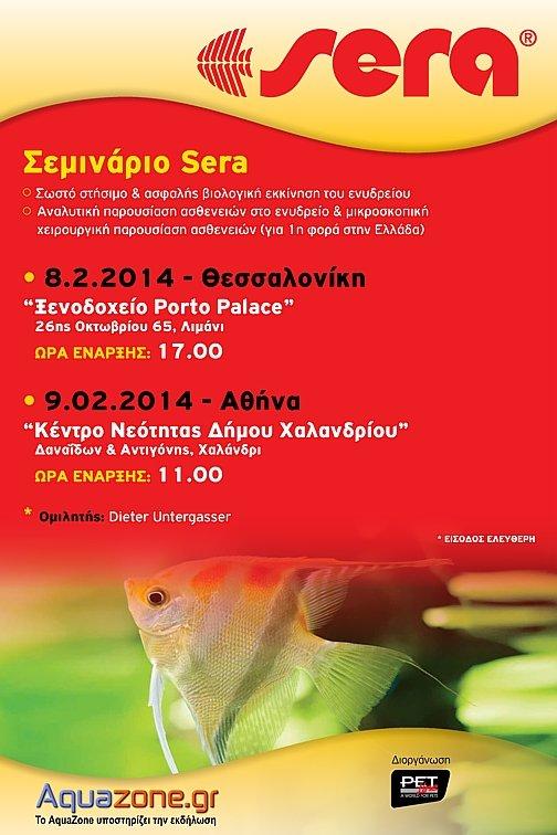 SERA seminar (0).jpg